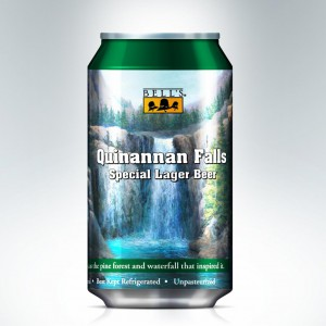 wuinannan_special_lager