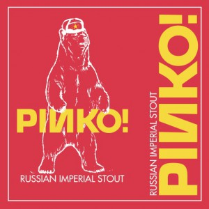 Pinko_Sticker