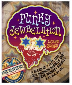 Funky-Jewbelation-2014