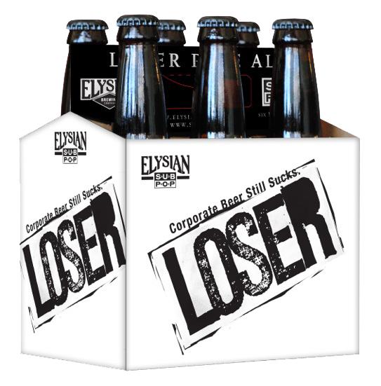 elysian_loser