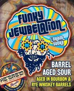 (MEDIA ALERT) Shmaltz Brewing Brings The Funk to Celebrate Turning 21 Years Old!