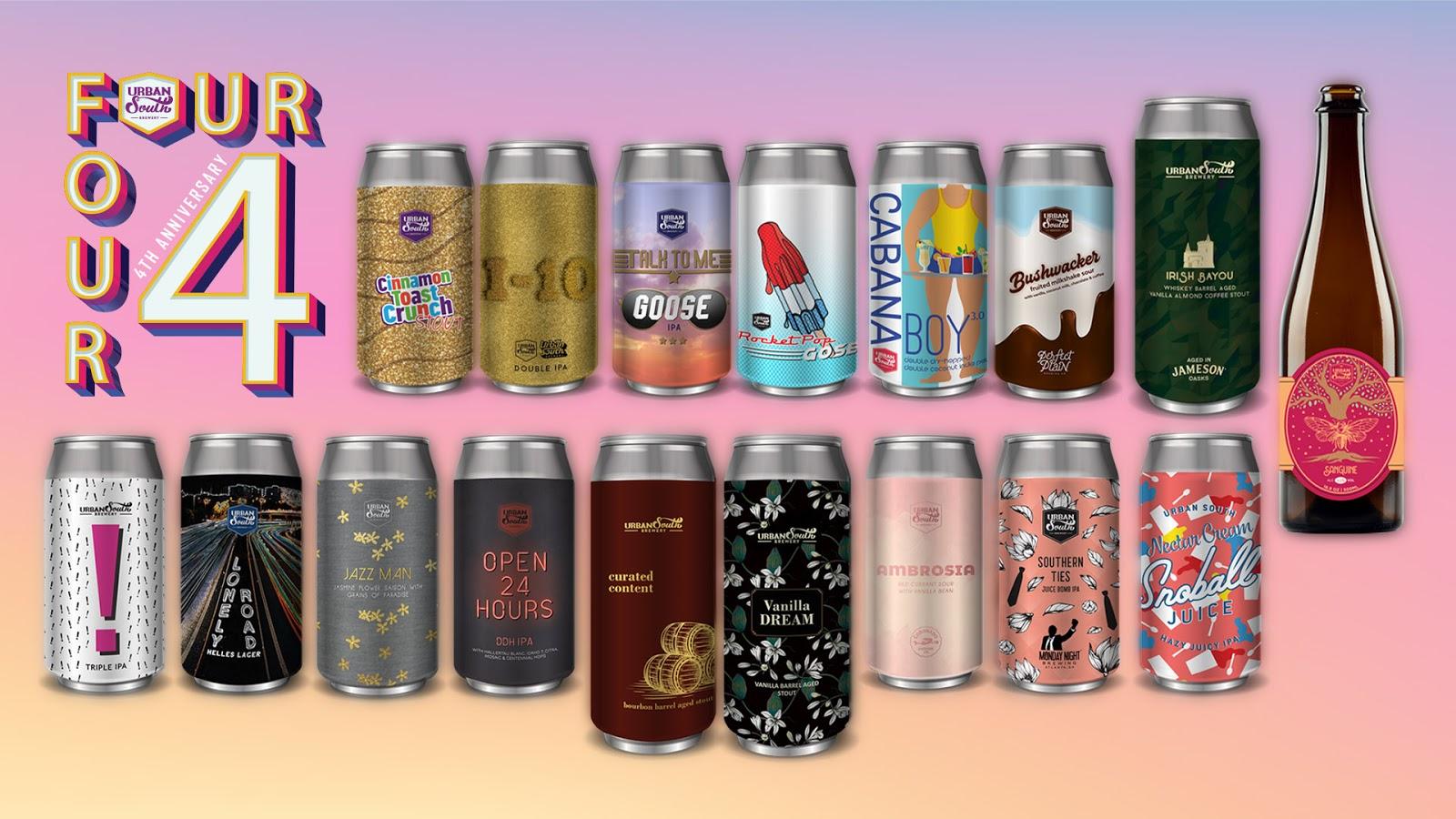 Urban South Brewery发行17周年纪念啤酒